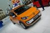 VW X Up!