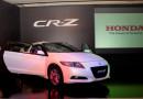 Honda CR-Z piyasada
