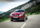 Nissan'dan yakıt destekli kampanya