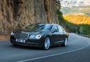 Sahne Bentley Flying Spur'un (Video)