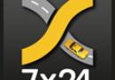 """Dijital taksi """"Taxi 7×24"""" ile yollara çıkıyor"""