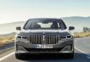 BMW, 7 Serisi'nde makyaj tazeledi