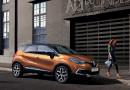 Renault'dan 30.000TL peşinat ve 1.500TL'den başlayan taksit fırsatı