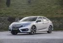 Honda'dan Haziran ayına özel kredi kampanyası