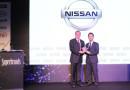 Superbrands ödülünün sahibi Nissan