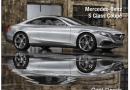 e-motoring magazine Kasım sayısı yayında
