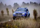 Dacia Duster yüzakıyla