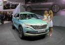 Skoda'nın SUV konsepti VisionS tanıtıldı
