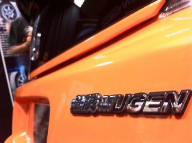 CR-Z, Mugen ile 50 kg hafifledi