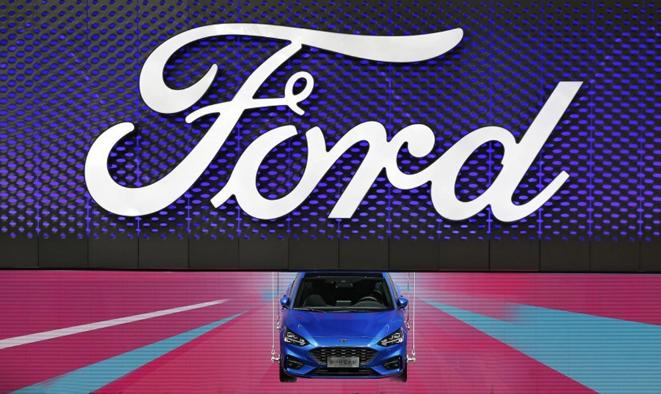 Ford'dan tarihi karar