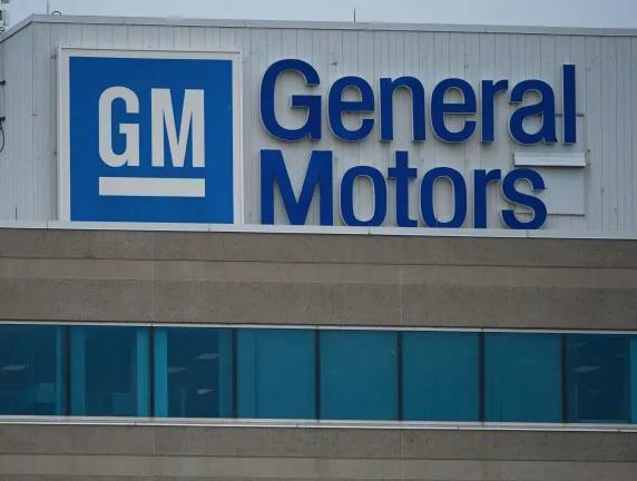 GM 5 fabrikasını kapatıyor!