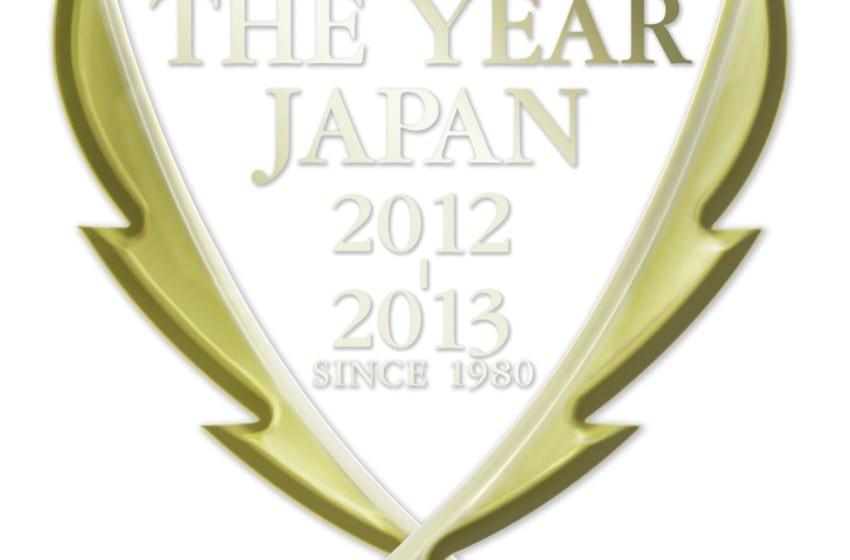 Mazda CX-5 Japonya'da yılın otomobili