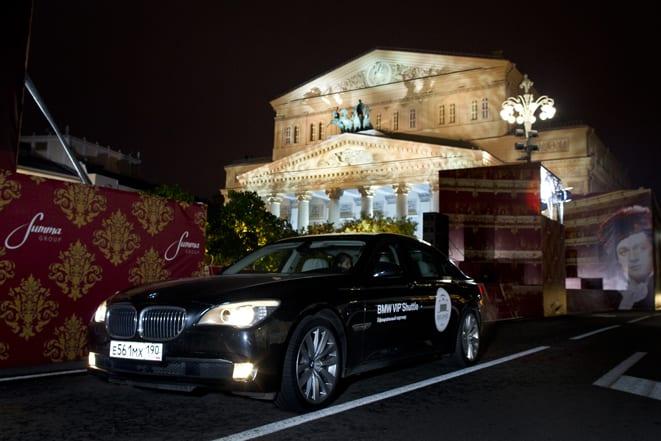 Tarihi Bolşoy Tiyatrosu perdelerini BMW ile açtı