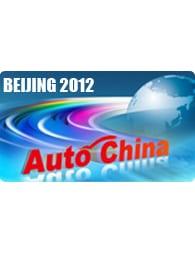 Pekin Otomobil Fuarı-GALERİ