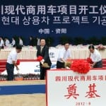 Sichuan Hyundai Temel Atma Toreni